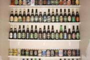 Øl samling