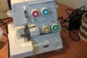 overlock symaskine