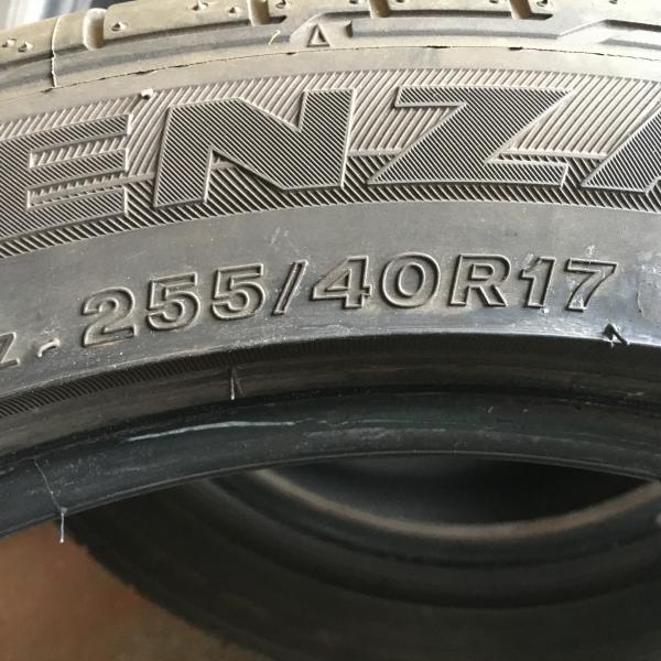 Dæk - Bangsvej 8 7850 Stoholm - 2 stk Bridgestone 255 /40R17 ca. 23000 km tilbage (se mynster på billede) 2 stk Bridgstone 225 / 45R17 ca. 27000 km tilbage (se mynster på billede) 600 kr pr. sæt - Bangsvej 8 7850 Stoholm