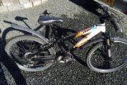 Cykel Mustang