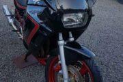Suzuki gsx600 f Ny pris