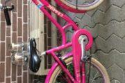 Pige cykel