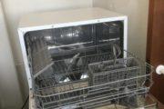Velholdt bordopvaskemaskine