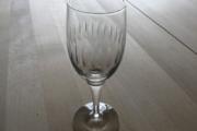 Leonora Holmegaard rødvin
