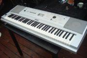 Yamahas keyboard