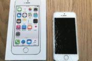IPhone 5s – Hvid