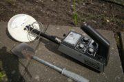 Metaldetektor sælges