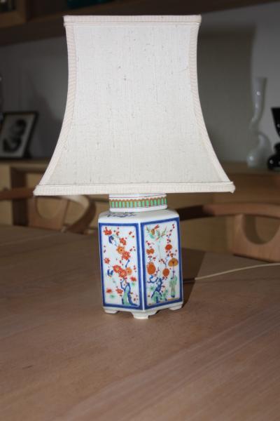 Kineser Lampe - Egerishave 22 - Højde incl. skærm 32 cm. - Egerishave 22