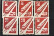 Gamle jernbanemærker fra Skive
