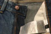 Blå Matinique cowboybukser